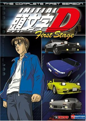 Инициал Ди [ТВ-1] / Initial D / Initial D: First Stage (1998)
