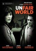Несправедливый мир (2011)