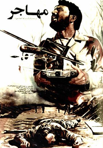 Беспилотник «Мохаджер» (1990)