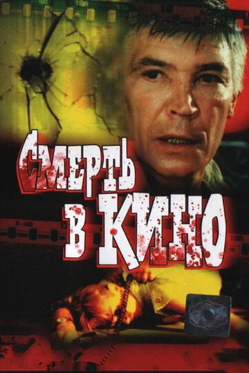 «Импровизация С Тимуром Батрутдиновым Смотреть Онлайн» — 1987