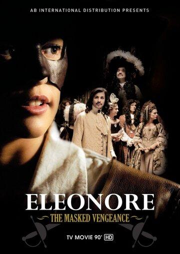 Элеонора, таинственная мстительница (ТВ)