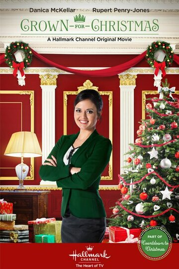 Корона на Рождество 2015