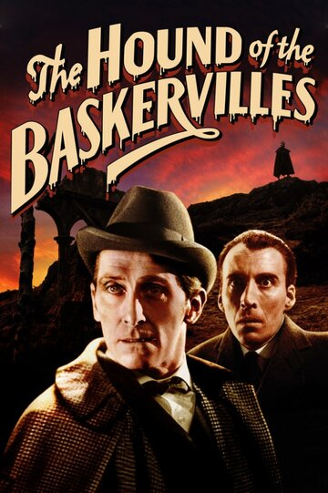 ������ ����������� (The Hound of the Baskervilles)
