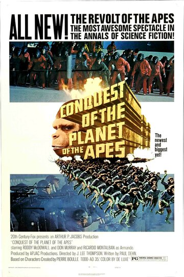 Завоевание планеты обезьян (1972г)