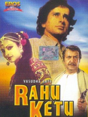 Раху и Кету (1978)