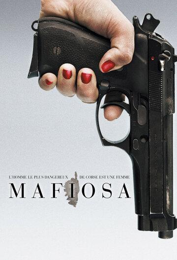 Мафиоза