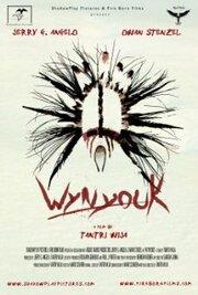Wynyouk (2009)