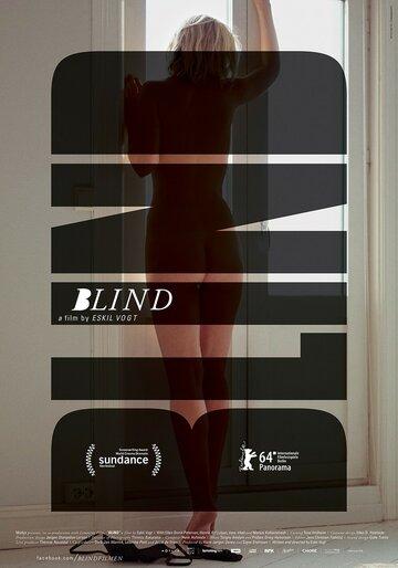 Слепая (2013)