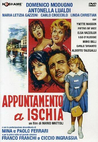 Свидание на Искье (1960)