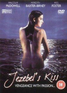 Поцелуй Иезавель (1990)