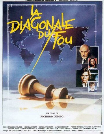 Диагональ слона (1984) полный фильм онлайн