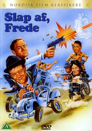 Расслабься, Фредди! (1966)