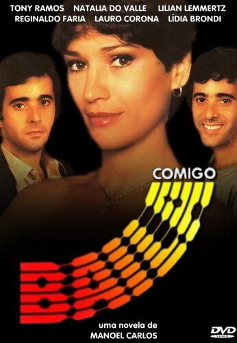 Потанцуй со мной (1981) полный фильм онлайн