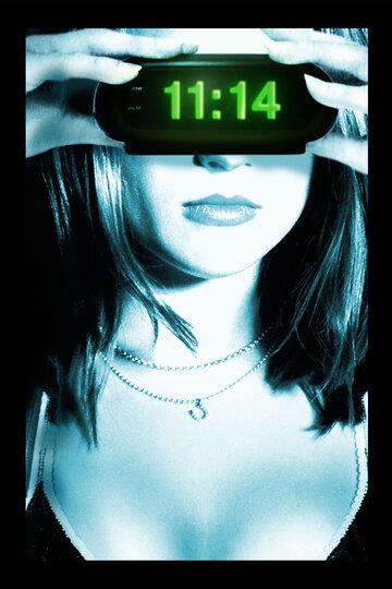 11:14 (11:14)