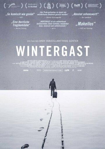 Зимний гость (2015) полный фильм