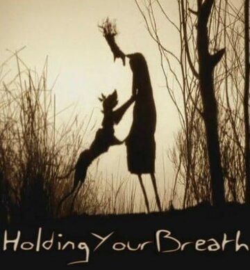 Задерживая дыхание (Holding Your Breath)