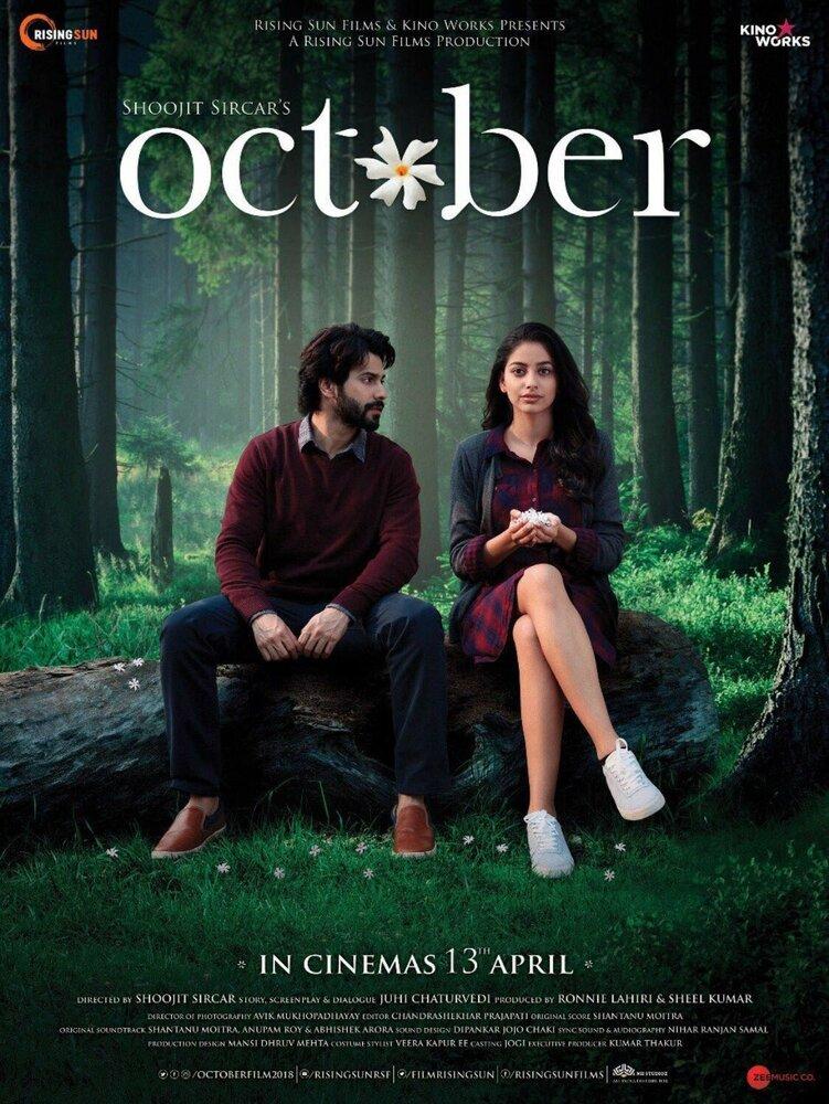 Фильмы Октябрь смотреть онлайн