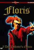Флорис (1969, сериал, 1 сезон) (1969) — отзывы и рейтинг фильма