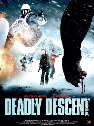 ����������� ����� (Deadly Descent)