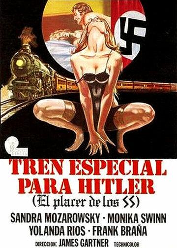 Поезд страсти для Гитлера (1977)