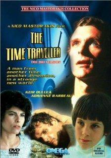 Путешественник во времени (1984)