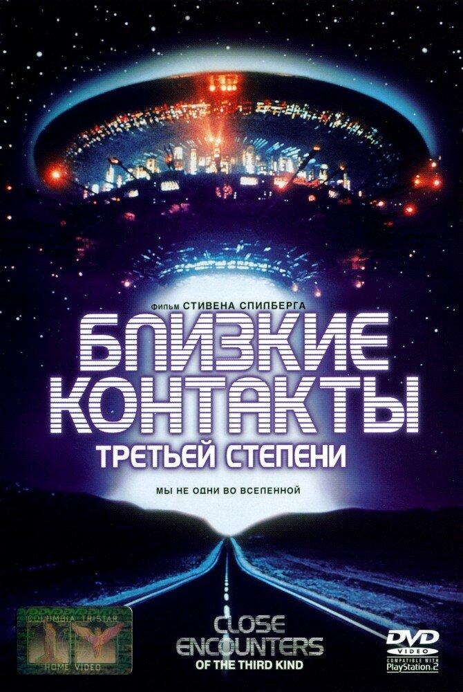 https://www.kinopoisk.ru/images/film_big/552.jpg