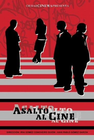 Нападение на кино (Asalto al cine)