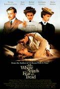 Куда боятся ступить ангелы (1991)