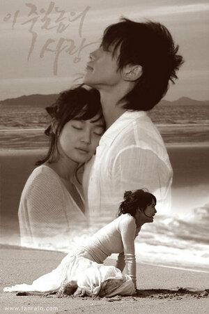 300x450 - Дорама: Любовь, которая убивает / 2005 / Корея Южная