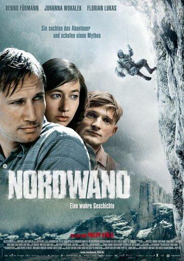 Северная стена (2008) - смотреть онлайн