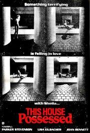 Этот дом проклят (1981)