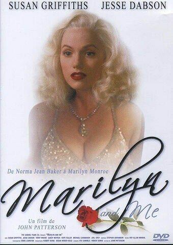 Мэрилин и я (1991)