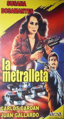 Автомат (1990)