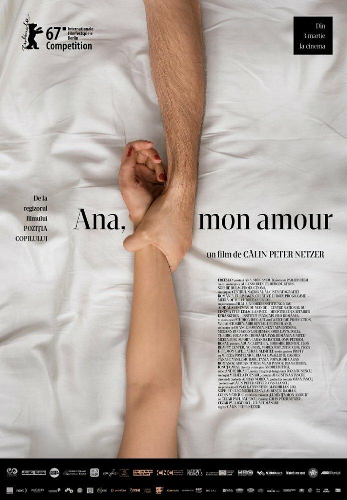 Ана, любовь моя
