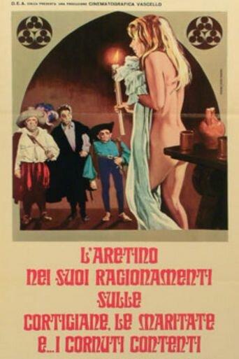 Рассуждения Аретинца о куртизанках, замужних дамах и… о счастливых рогоносцах (1972)