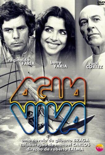 Живая вода (1980) полный фильм онлайн
