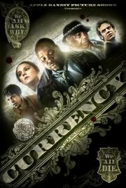 Currency (2011)