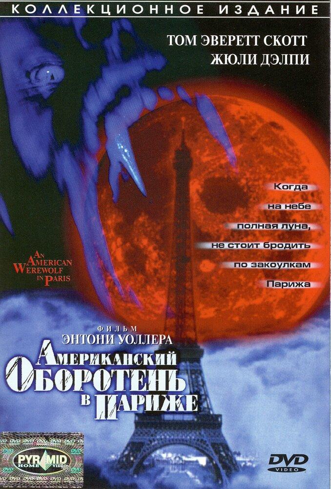 KP ID КиноПоиск 14941