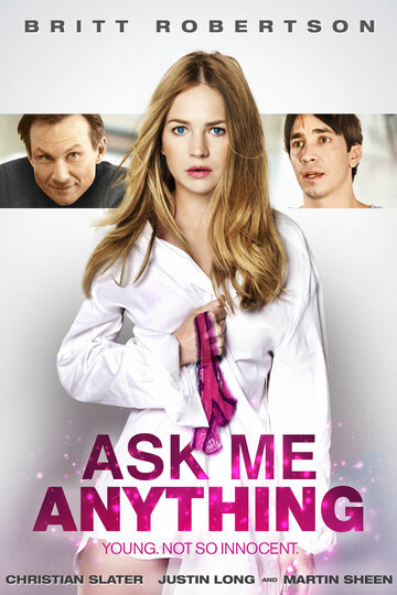 Проси меня о чём угодно (2014)