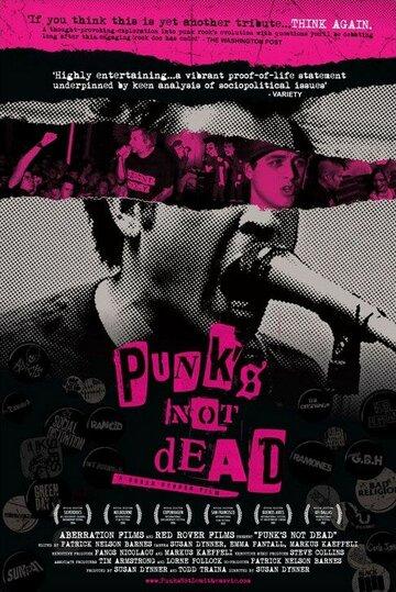 Панк-рок жив (2007)