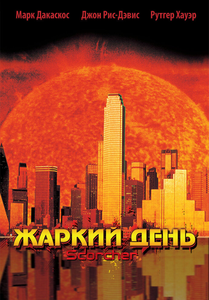 KP ID КиноПоиск 5580
