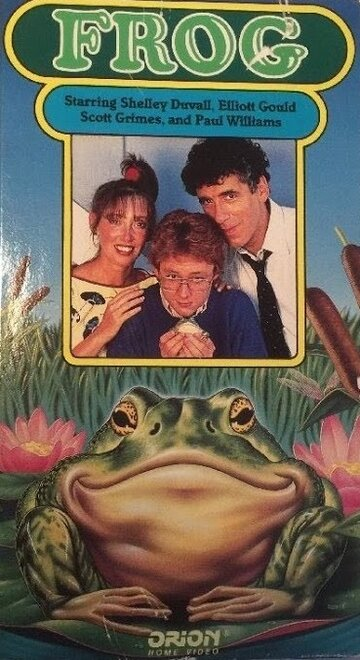 Лягушка (1987)