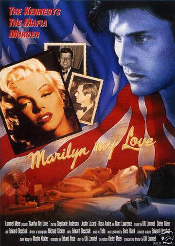 Мерилин, моя любовь (1994)