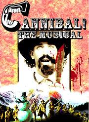 Смотреть онлайн Каннибал! Мюзикл