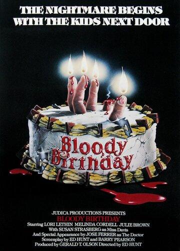 Кровавый день рождения смотреть онлайн