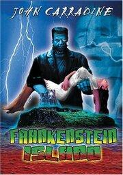 Смотреть онлайн Остров Франкенштейна