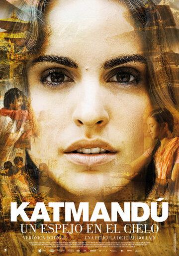 Катманду, зеркало неба (Katmandú, un espejo en el cielo)