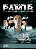 Трагедия 'Памира' (2006)