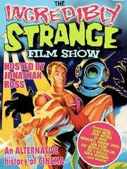 Смотреть онлайн Невероятно странное кино