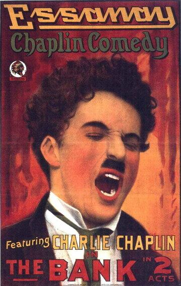 Банк (1915) полный фильм онлайн